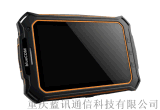 W700防爆平板/4G智慧全網通