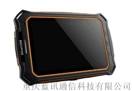 W700防爆平板/4G智能全网通