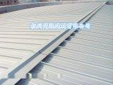 S65-400铝镁锰板直立锁边板