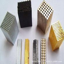 **永磁王钕铁硼 超强磁铁强磁吸铁石柱形磁铁 质量保证 举报 本产品采购属于商业贸易行为