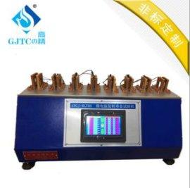 八工位旋转寿命试验机 开关按键旋转寿命测试仪独立编码触摸控制
