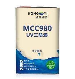 Mocoating 电子涂层材料MCC980UV三防漆厂家绝缘漆环保漆电路板防护漆