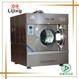 50公斤大型洗衣机设备全不锈钢全自动工业洗脱机水洗厂设备洗涤设备