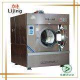 50公斤大型洗衣機設備全不鏽鋼全自動工業洗離線水洗廠設備洗滌設備