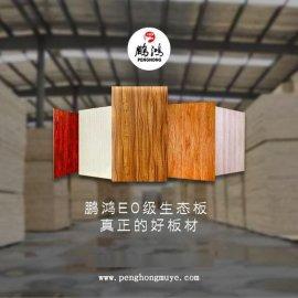 辽宁实木生态板厂家 鹏鸿专业研发生产生态板