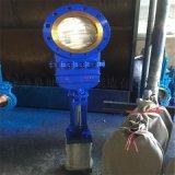 氣動暗桿刀型閘閥帶蓋碳鋼刀型閘閥DN250  閘閥薄形暗桿刀閘閥