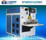 新华鹏自动激光焊接机 非金属激光焊接机 五金激光焊接机 电池激光焊接机