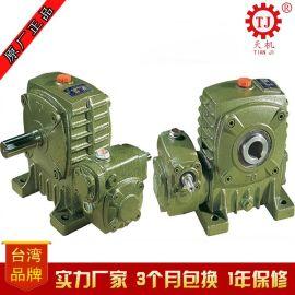 双级双段蜗轮蜗杆减速机厂家价格
