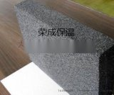 荣成专业生产泡沫玻璃,特价供应镇江