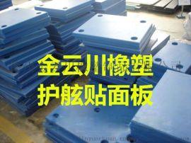 PVC防水防火建筑模板