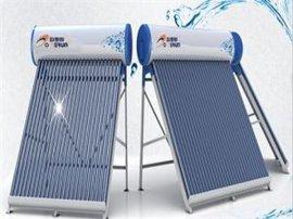 欧麦朗大型商用太阳能集热器生产厂家