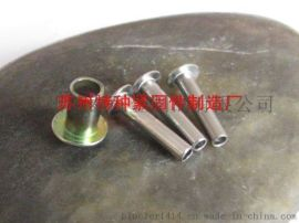 GB873 不锈钢304铆钉