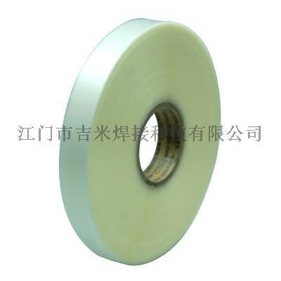pu胶条胶带、防水服热封胶条、复合PU胶条胶带