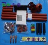 熱縮低壓電纜終端頭 戶內熱縮電纜終端頭 高壓電纜終端頭熱縮