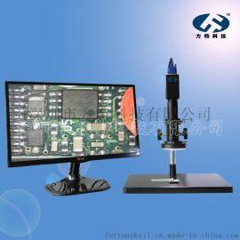 方特科技FT-H130A高清高倍130万像素工业专业光学电子数码视频显微镜