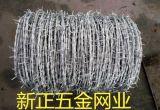 镀锌刺绳 铁蒺藜刀片刺绳专业生产厂家