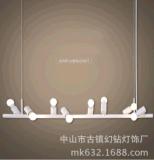 現代簡約白色鐵藝小鳥餐吊燈 個性創意燈飾餐桌吧檯服裝店led燈具