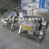 武漢電加熱夾層鍋 辣椒醬夾層鍋