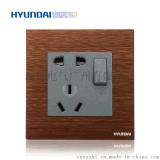 現代開關插座hyundai新款熱賣K70系列86型一開單控+二/三極插座