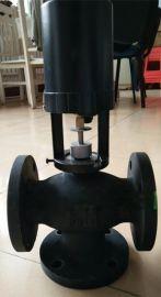 電動三通調節閥(VB3000,VB7000)
