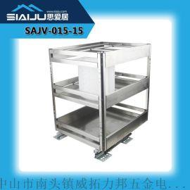 思愛居SAJV-015-15櫥櫃不鏽鋼鋼板調味籃 多功能調味籃拉籃
