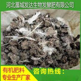河北哪家发酵鸡粪质量好 邯郸地区发酵好的鸡粪有机肥批发价格多少钱一吨