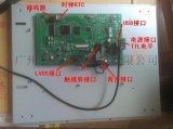 ARM觸摸屏,ARM觸摸屏系統開發,ARM單片機觸摸屏,ARM系統的觸摸屏開發,基於ARM的觸摸屏人機界面