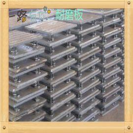 销售**堆焊耐磨板 耐磨衬板 超强耐磨合金板
