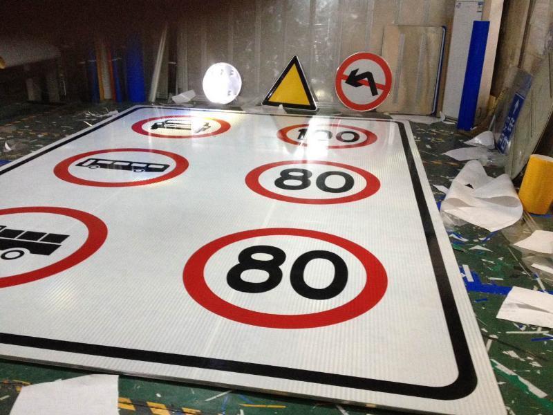 厂家直供 兰州一级公路交通标志牌加工