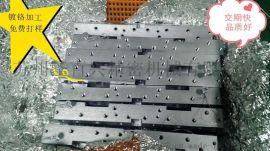 提供昆山镀钛加工 苏州冲压模具镀钛 塑胶模具