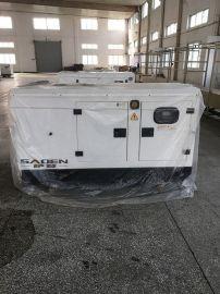 萨登12KW静音柴油发电机DS12CE厂家直销