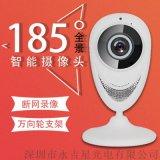 永吉星全景无线摄像头 WiFi远程网络监控摄像机