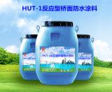 HUT-1反應型橋面防水塗料