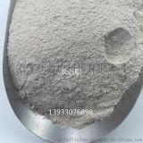 钾长石粉 钠长石粉 锂长石粉