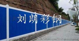 上海刘朗供应销售安装PVC围挡市政围挡