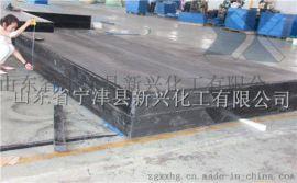 中子射线屏蔽材料 含硼聚乙烯板/防辐射板