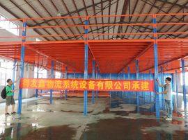 北京鋼結構式平臺設計生產廠家-北京得友鑫貨架公司