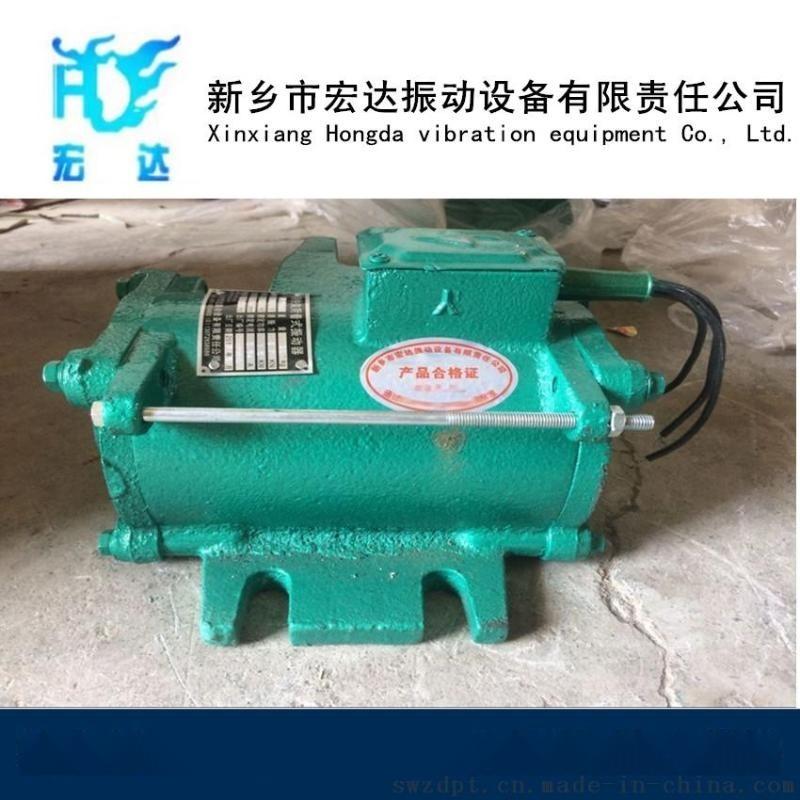 高頻振動器(HD-C50)ZW-3.5混凝土平板振動器