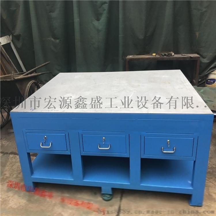 深圳宏源鑫盛工作台钳工工作台厂家模具工作台