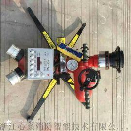 T-ZSTX 15-68℃(Φ5mm玻璃球