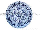 供应陶瓷大瓷盘 陶瓷赏盘 花开富贵大瓷盘 庆典礼品大瓷盘