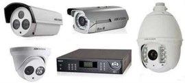 合肥监控摄像头报价 合肥监控摄像头批发 锐恋供