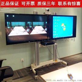 广东NB双屏会议视频电视机移动架