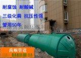 衡阳玻璃钢化粪池40立方出厂价