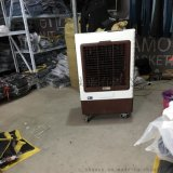 MFC4500移動式冷風機移動冷風扇車間溼簾降溫空調