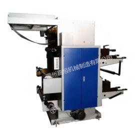 嘉旭直销标准双色600型塑料印刷机