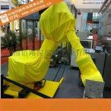 工业机器人防护服厂家 机器人防护服定制价格