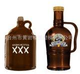 棕色啤酒桶 5L帶手柄鮮啤酒桶 異形啤酒瓶