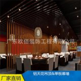 供應高檔餐廳 咖啡館弧形方通 定制弧形方通吊頂