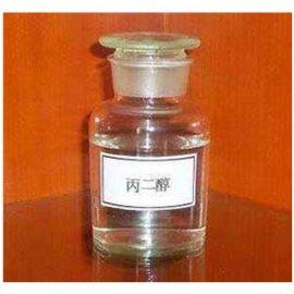 大量现货供应品质优的化工原料丙二醇